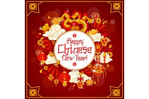 Chinese New Year card with oriental holiday symbol