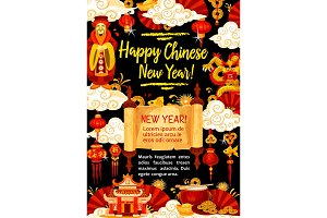 Chinese New Year card for asian holiday design