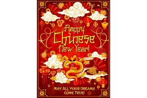 Chinese New Year card with Spring Festival decor