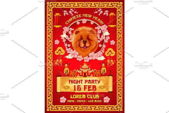 chinese new year night party invitation banner illustrations