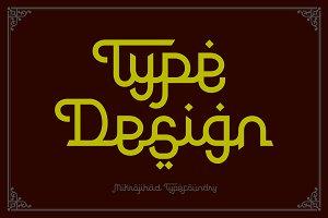 Rodja Script - Arabic Style