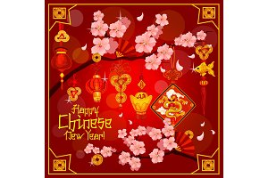Chinese lunar New Year vector greeting card