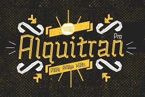 Alquitran Pro Regular+Line -50%