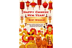 Chinese New Year dragon, zodiac dog greeting card