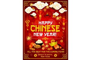Chinese New Year clouds red vector greeting card