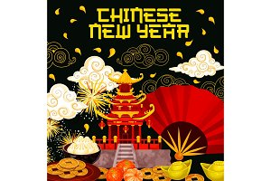 Chinese New Year fireworks vector greeting card