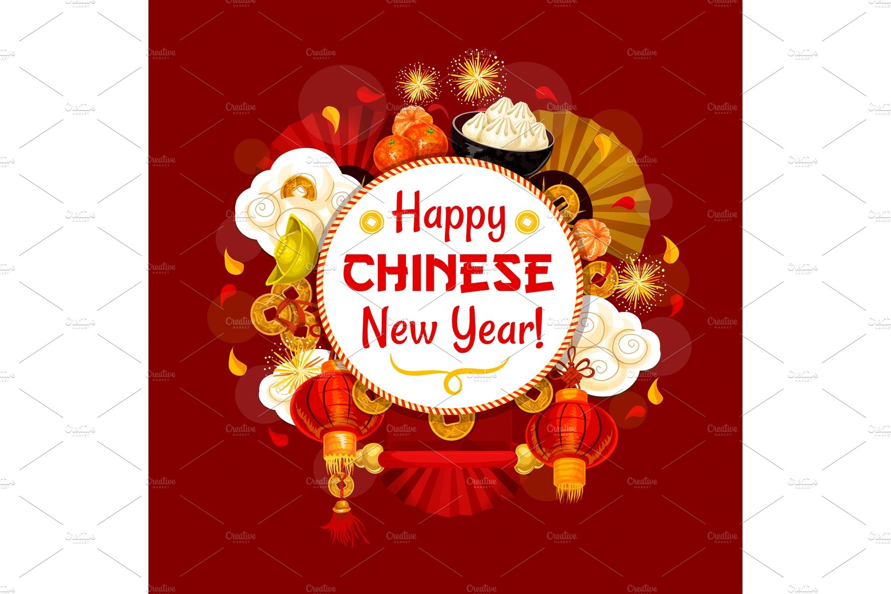 Chinese New Year Symbols Vector Greeting Card Illustrations