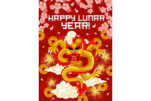 Chinese New Year dragon and firework greeting card