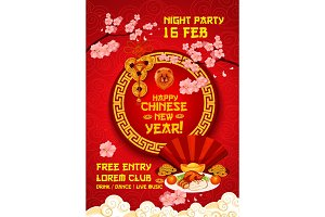Chinese New Year party poster with zodiac dog