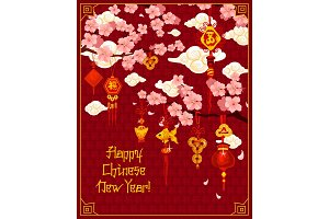 Chinese New Year cherry blossom vector greeting