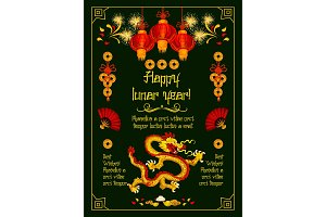 Chinese New Year fireworks dragon vector greeting