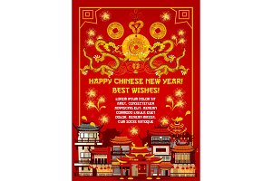 Chinese New Year card with Spring Festival town