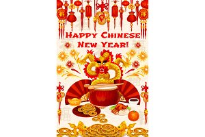 Chinese New Year gold symbols vector greeting card