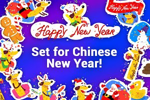 Сharacters for the Chinese New Year!