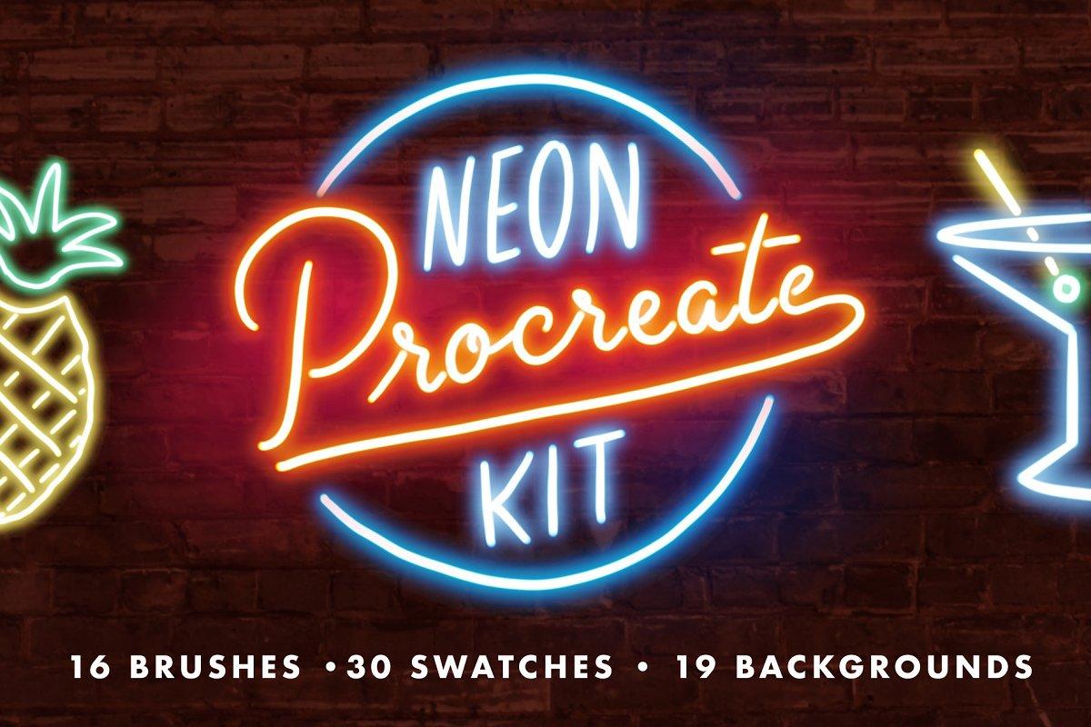 Neon Procreate Brush Kit ~ Procreate Brushes ~ Creative Market