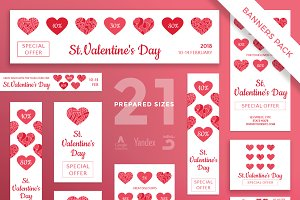 Banners Pack | Valentine's Day