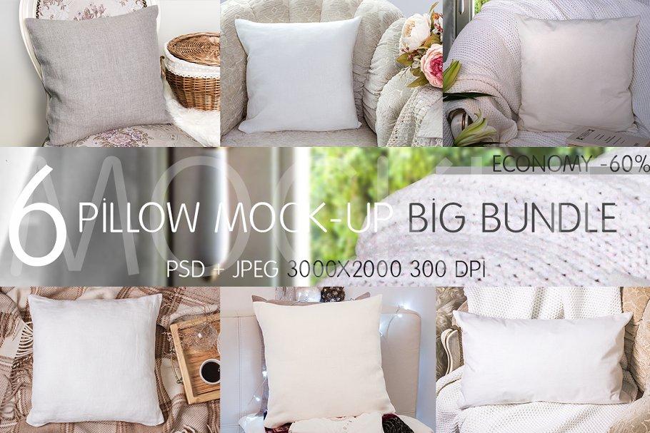 Pillow Mock-up Big Bundle in Product Mockups