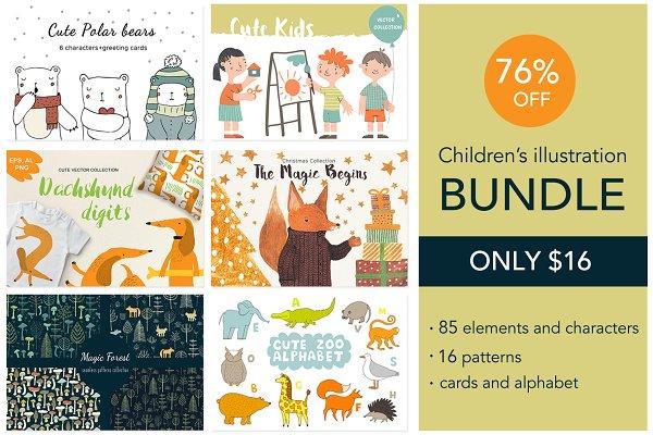 Children's illustration - Bundle