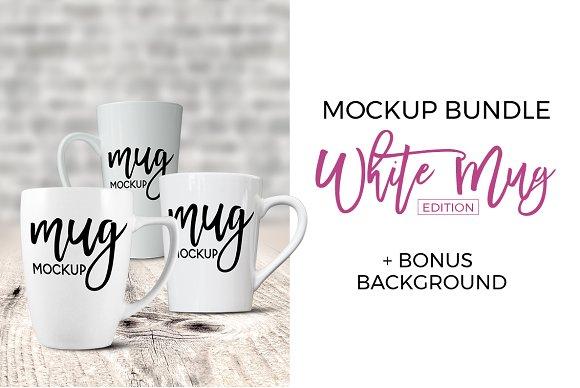White Mug Bundle - Latte, 14oz, 12oz