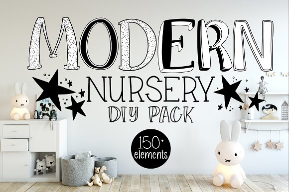 Modern Nursery Design Kit