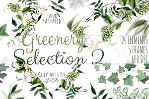 Greenery 2 Watercolor Clip Art