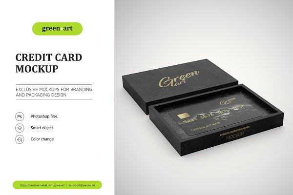 Credit Card Mockup Psd Mockup 64848 Mockups Free Psd Templates