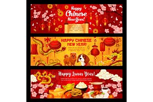 Happy Chinese Dog New Year vector greeting banners
