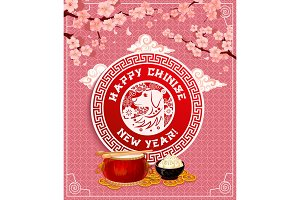 Chinese New Year dog, Spring Festival flower card