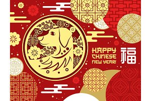 Chinese New Year card with dog paper cut ornament