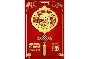 Chinese New Year card of golden paper cut ornament