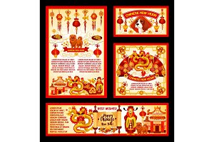 Chinese New Year vector China decorations greeting
