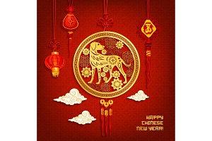 Chinese New Year lantern and dog greeting card