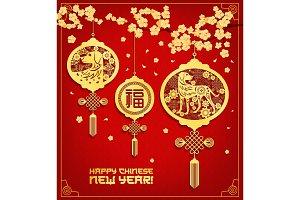 Chinese New Year lantern and zodiac dog ornament