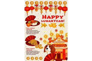 Chinese New Year zodiac dog greeting card design