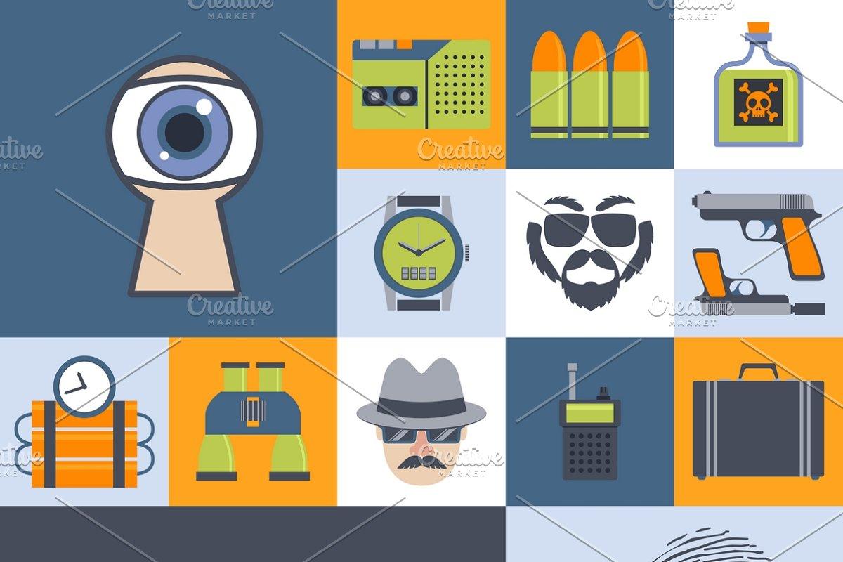 Spy agency flat icons
