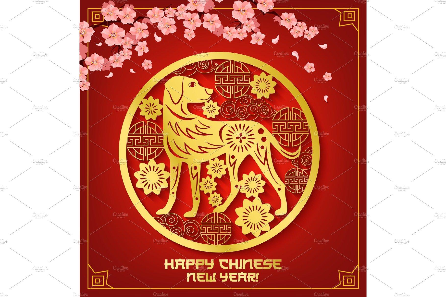 Chinese new year lantern and zodiac dog ornament illustrations chinese new year dog card kristyandbryce Gallery