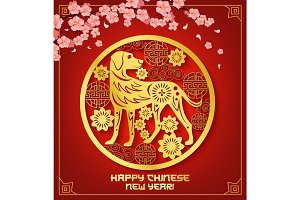 Chinese New Year dog card with paper cut ornament