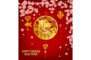 Chinese New Year greeting card with dog and flower