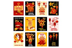 Chinese Lunar New Year holiday greeting card