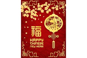 Happy Chinese New Year vector golden greeting card