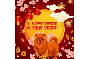 Chinese Dog lunar New Year vector greeting card