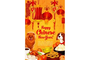 Chinese New Year yellow dog vector greeting card
