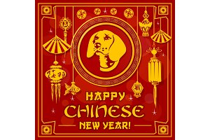Happy Chinese New Year Dog vector greeting card