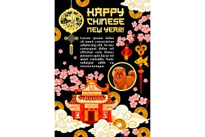 Happy Chinese Dog New Year vector greeting card