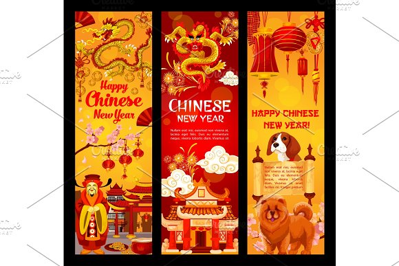 Chinese Dog lunar New Year vector greeting banners