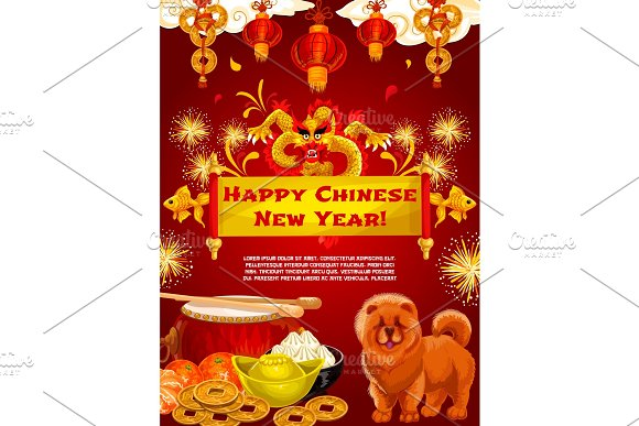 Chinese Yellow Dog New Year vector greeting card