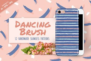 Dancing Brush - Seamless Patterns