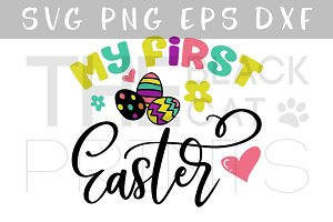 My first Easter SVG DXF PNG EPS