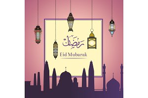 Vector Ramadan illustration with haning lanterns with frame for text