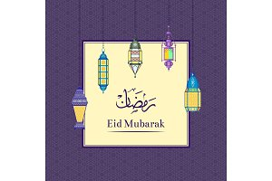Vector Ramadan illustration with lanterns and frame with place for text on pattern
